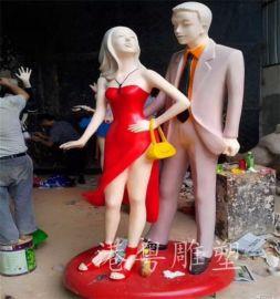 室外装饰玻璃钢情侣人像仿真人物雕像