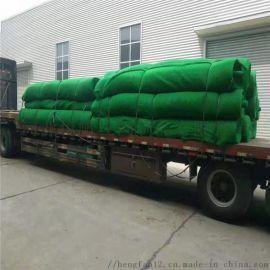 防尘网,防尘覆盖网,绿色防风网,柔性矿用防尘网厂家