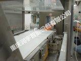 食品输送线   食品生产线  自动化设备