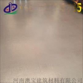 发泡底PVC塑料地板,澳  坪