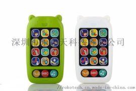 热销儿童益智多功能早教机手机玩具