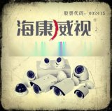深圳車公廟網路綜合布線科技園監控安裝