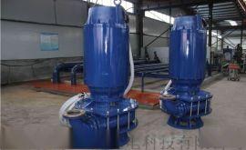 长期供应**砂浆泵-耐磨清淤泵 潜水搅吸机