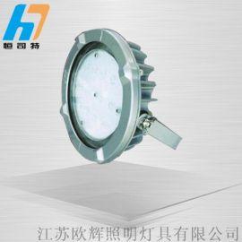 NFC9174 LED防震投光燈/江蘇飛利浦NFC9174,NFC9174價格飛利浦