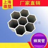 江苏厂家 供应七孔蜂窝管 PVC格栅管