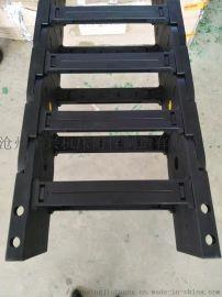 供应80*100塑料拖链增强尼龙拖链生产厂家型号全