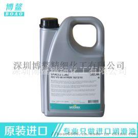 MOTOREX LUBE ISO VG 68润滑油