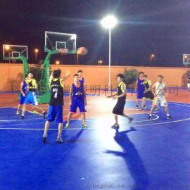 篮球场照明灯 室外篮球场投射灯厂家直销