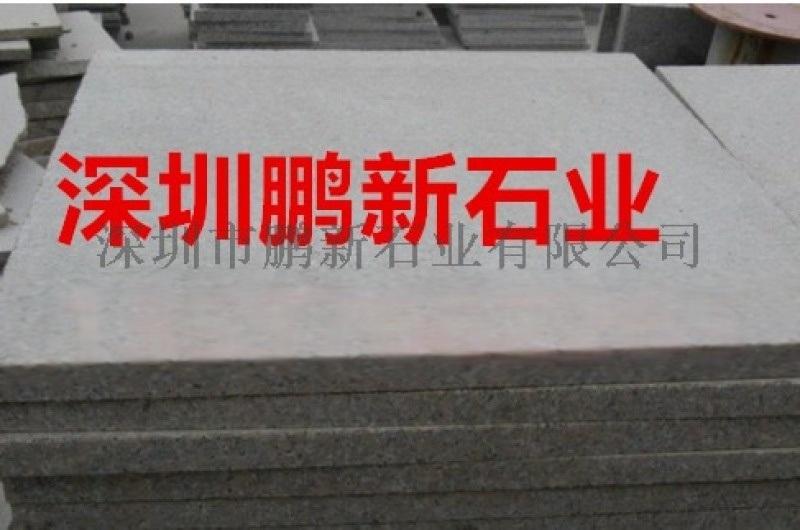 深圳石材-芝麻灰花岗岩石板材-大花-火烧板