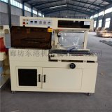 彩盒包裝機 熱收縮機 熱收縮爐