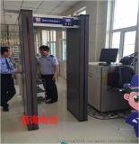 探測門,涿州市防水防雨安檢門,手機安檢門銷售
