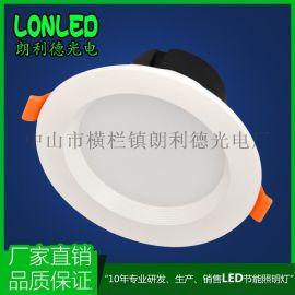 lonled 5W一体筒灯  纯铝 高亮