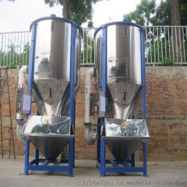 塑料干燥机 立式干燥机 热能集中加热速度快