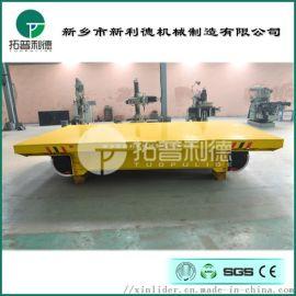 工业电动平板车配件山东KPC滑触线地爬车厂家