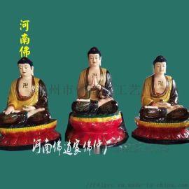 释迦牟尼佛佛像 大日如来 东方药师佛佛像
