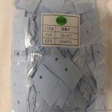 TO-3P3导热矽胶片、散热矽胶片、矽胶片、绝缘矽胶