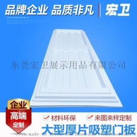 厚片吸塑门板加工 PVC吸塑门定做 吸塑橱柜