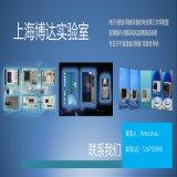 电源雷击测试设备品牌排行 浦东设备提供