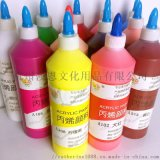 500ml丙烯颜料搪胶石膏娃娃彩绘丙烯颜料