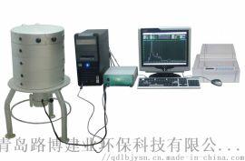 ZDD3902型低本底多道γ射线能谱仪