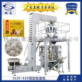 全自动立式颗粒定量 化工农药颗粒灌装机 包装机械