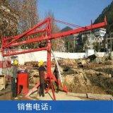 海南混凝土布料机15m手动布料机厂价出售