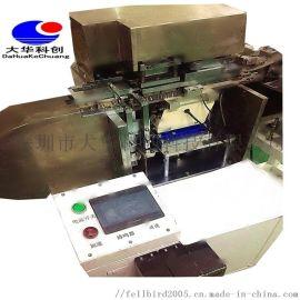回形针全自动组装机成 别针全自动组装设备