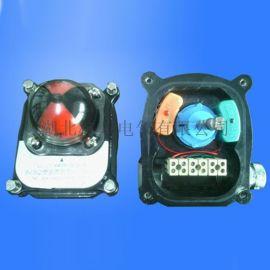 FJK-G6Z1-TL-LED阀位行程开关