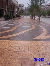 青銅峽壓膜地坪藝術路面