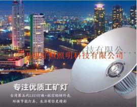 HAH好恒照明专业生产LED工矿灯 塔吊灯 厂房灯 车间灯