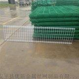 低碳鋼絲圈地圍欄網 公路護欄網 河道防護網圍欄