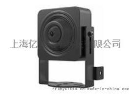 """海康DS-2CD2D14WD 100万1/4""""CMOS针孔豆干网络摄像机"""