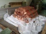 電極紫銅棒 紅銅棒 高導電電火花銅棒 質量保證