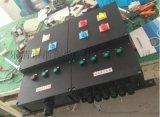 FXM(D)防爆防腐動力配電箱/帶漏電保護
