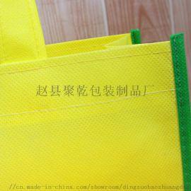 覆膜折叠无纺布袋子定制logo 折叠购物袋