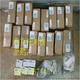 西班牙ORBINOX骨架油封 QHLP/50/60/AGU01/KACO