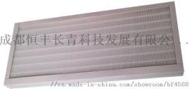 陕西贵州云南高效V型大风量空气过滤器供应