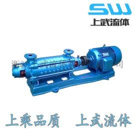 D型卧式多级离心泵 D型单吸多级泵