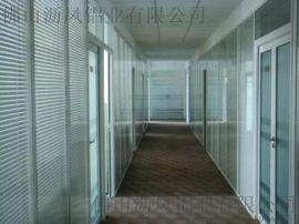 中山铝合金固定隔断,防火全钢玻璃隔墙