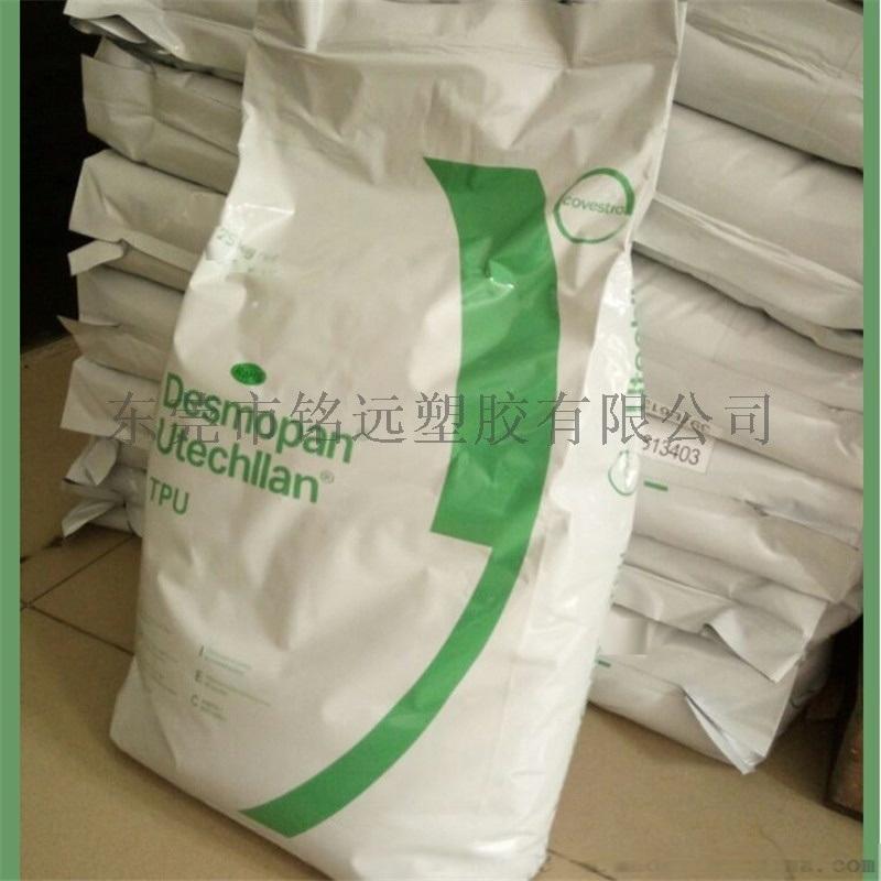 TPU细粉 TPU粉末 TPU微型粉 聚氨酯粉