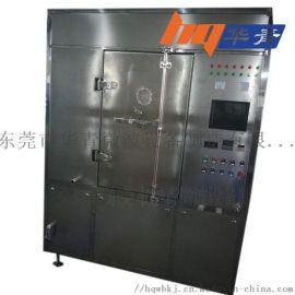 20L小型反应釜 华青微波小型反应釜