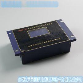 济源华宇djzb-p1微电脑控制电机综合保护装置
