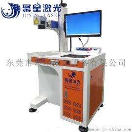 深圳7氧化铝不锈钢激光刻字机激光打标机