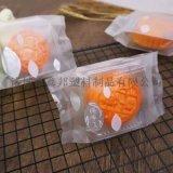 厂家印制月饼封口袋,水果月饼塑料包装袋诸城鑫邦