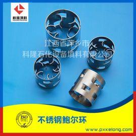 生产现场:金属鲍尔环填料DN25鲍尔环一次成型技术