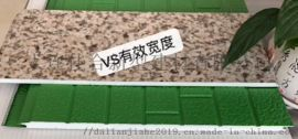10mm集成内墙板,金属雕花板,保温装饰板