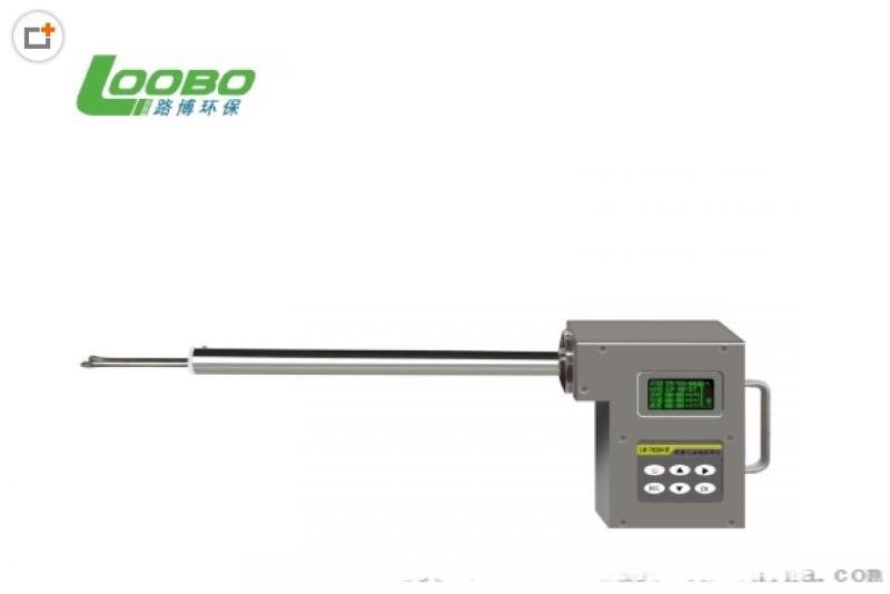 環境檢測用 LB-7025A一體油煙檢測儀