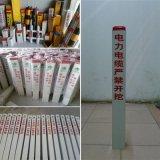 導向標誌樁承重 玻璃鋼可變資訊標識樁 鐵路標誌樁