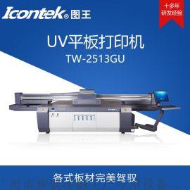 广州图王3020玻璃瓷砖背景墙3D UV平板打印机