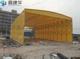 青州市移动推拉雨棚鑫距华优质服务